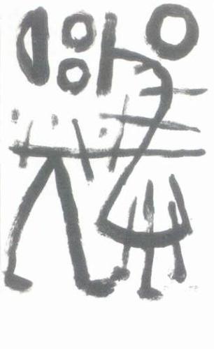 Tatlichkeiten, 1940 (Silkscreen print) by Paul Klee