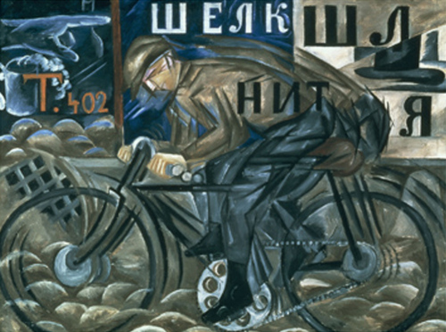 The Cyclist by Natalia Gontcharova