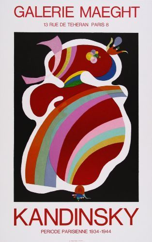 Red Form by Wassily Kandinsky