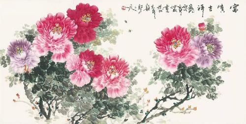 Eleganz, Beautiful Life by Jian Shen
