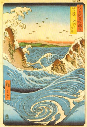 Awe Province Navaro Rapids by Utagawa Hiroshige