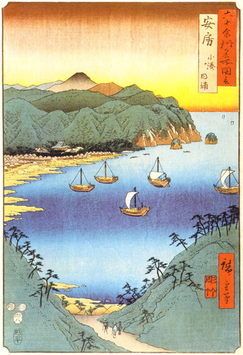 The Small Port and Inlet at Awa by Utagawa Hiroshige