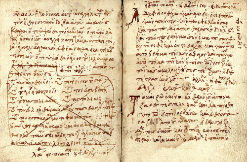 The Archimedes Palimpsest. Supplement To 'Euchologion' by Christie's Images