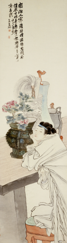 A Lady Leaning On A Table With Several Bronze Vessels, 1912 by Ren Yi