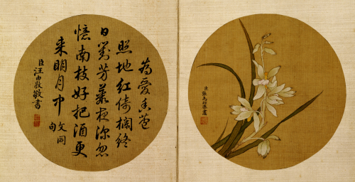 Flowers And Calligraphy And Poetry By Wang Youdon by Christie's Images