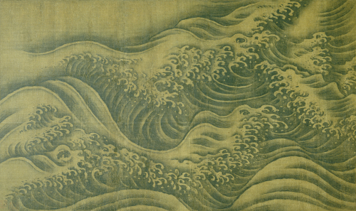 Waves, Album Leaf by Christie's Images
