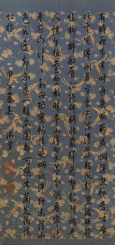 Running Script Calligraphy, Xing Shu, 1774 by Christie's Images