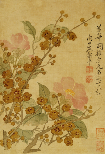 Plum Blossom And Camellias by Yun Shou Ping