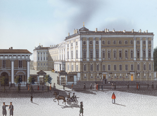 An Album Of 52 Views Of St. Petersburg And Its Environs And Of Northern Estonia by Russian School