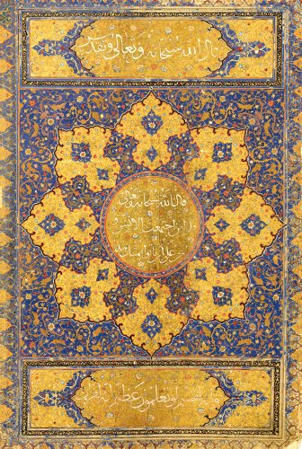 Large Qur'an Safavid Shiraz or Deccan by Anonymous