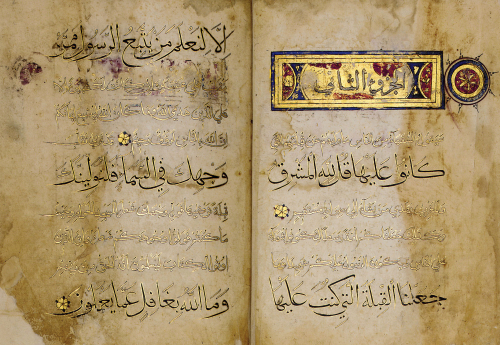 Qur'an Juz' Ii, Mamluk, Possibly Jerusalem by Christie's Images