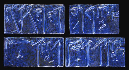 Four Kashan Cobalt Blue And Lustre Inscription Tiles by Christie's Images