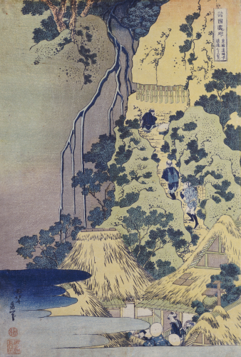 Travellers Climbing Up A Steep Hill To Pay Homage To A Kannon Shrine by Katsushika Hokusai