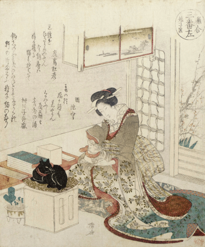 A Girl With Two Cats, From The Large Fish Series by Ryuryukyo Shinsai
