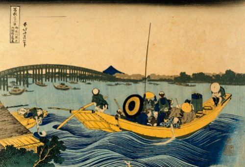 View Of The Evening Glow At Ryogoku Bridge From Onmayagashi by Katsushika Hokusai