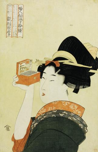 A Young Girl Looking Through A Nozoki Megane, 'Magic Lantern' by Kitagawa Utamaro