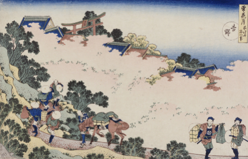 Cherry Blossoms At Mount Yoshino From The Series 'Snow, Moon, Flowers' by Katsushika Hokusai