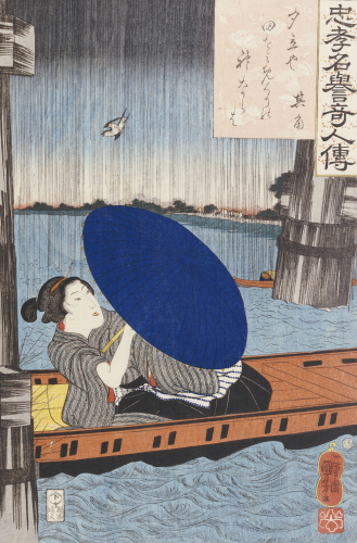 A Young Woman With A Blue Open Umbrella In A Boat Between Wooden Supports by Utagawa Kuniyoshi