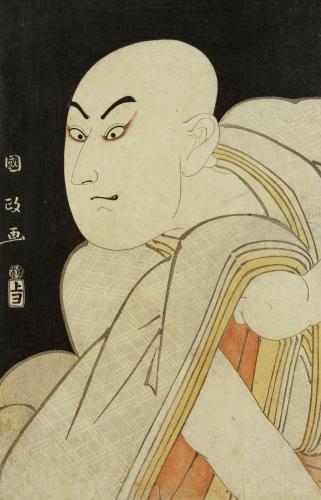 Okubi-E Portrait Of The Actor Sawamura Sojuro III In The Role Of Taira No Kiyomori by Utagawa Kunimasa