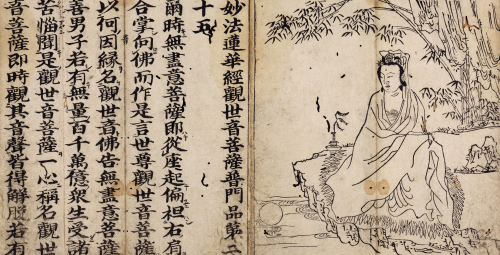 A Lotus Sutra Depicting A White Robed Avalokiteshvara by Christie's Images