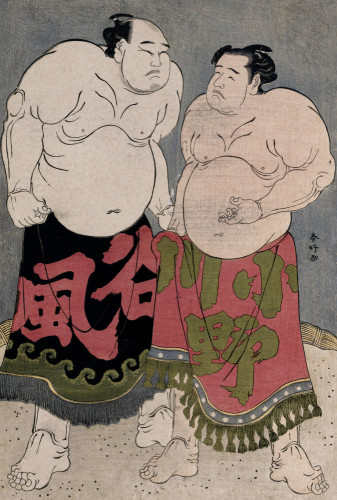 Full-Length Portraits Of The Wrestlers Onogawa Kisaburo by Katsukawa Shunsho