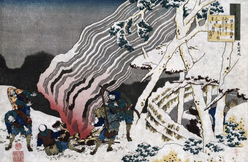Hunters By A Fire In The Snow by Katsushika Hokusai