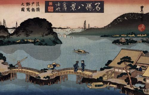 Twilight, Atami by Utagawa Toyokuni