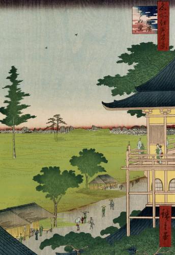 'Sazai Hall, Five Hundred Raken [Temple] by Ando Hiroshige