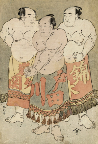 Full-Length Portraits Of The Wrestlers Nishikigi, Todagawa by Katsukawa Shunsho