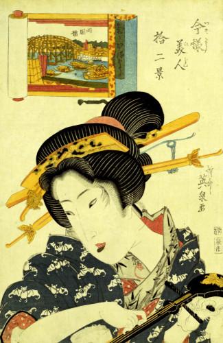 The Cheerful Type by Keisai Eisen