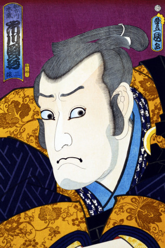 From The Series 'Famous Actors Past And Present by Utagawa Kunisada