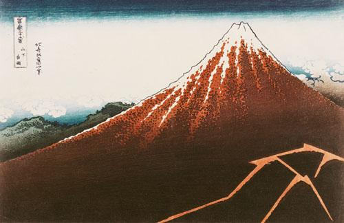 Fuji above the Lightning by Katsushika Hokusai