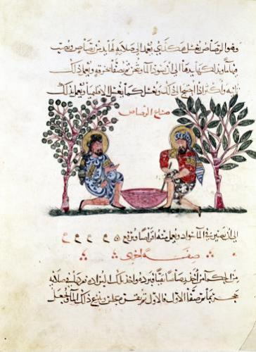 Making Lead page from an Arabic edition of Dioscorides 'De Materia Medica' by Ibn Al Farl-Izzz