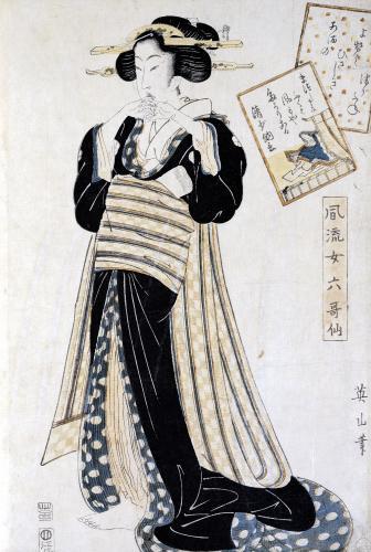 The Poet Sei Shonagon as a Courtesan by Kikugawa Eizan