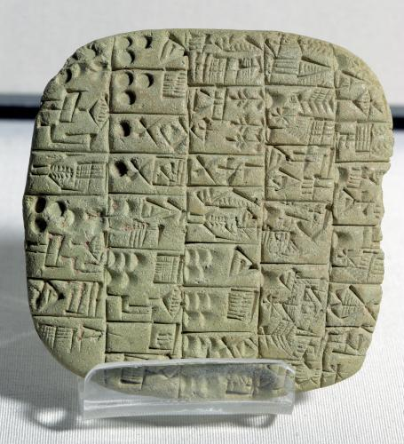Tablet with cuneiform script detailing a contract by Mesopotamian Art