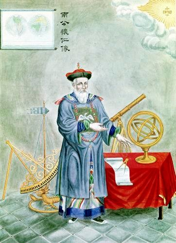 Chinese Astronomer by Peter Verbiest