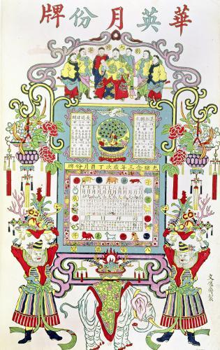 Calendar for Year 23 of the Reign of Emperor Guang Xu by China