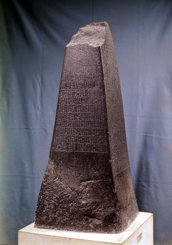 Obelisk of Manishtusu from Susa by Mesopotamian Art