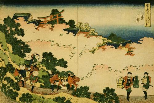 Cherry blossom at Yoshino, Japan by Katsushika Hokusai