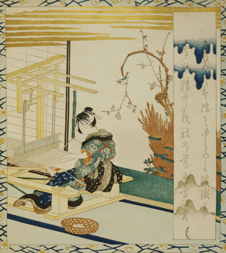 Silk Weaver, plate from Japanese Women by Art du Japon
