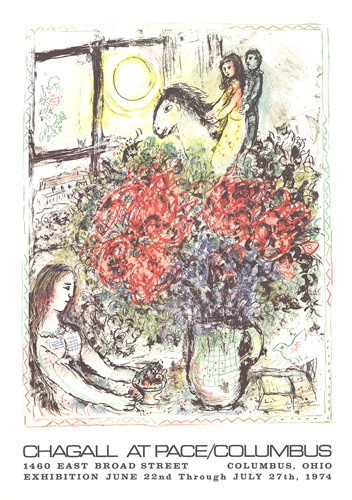 La Chevauchee, 1979 by Marc Chagall