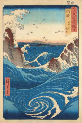 Rough Sea at Naruto in Awa Province by Ando Hiroshige