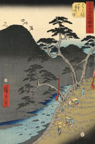 Hakone by Ando Hiroshige
