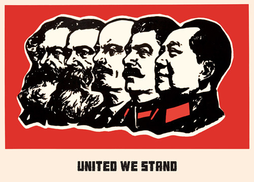 United We Stand by 20th Century Chinese School