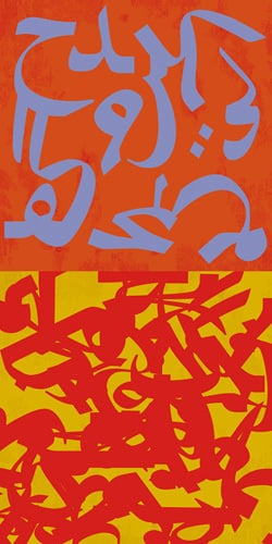 N.74 by Vlado Fieri