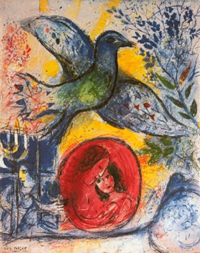 Amants et Oiseaux by Marc Chagall