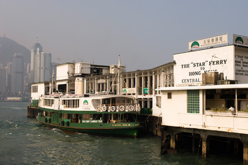 Star Ferry, Tsim Sha Tsui District, Kowloon, Hong Kong, China by Sergio Pitamitz