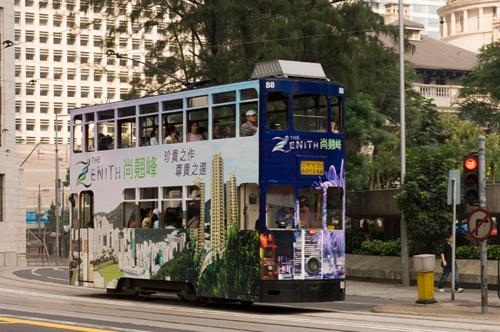 Central District, Hong Kong, China by Sergio Pitamitz