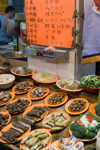 Temple Street Night Market, Yau Ma Tei District, Kowloon, Hong Kong, China by Sergio Pitamitz