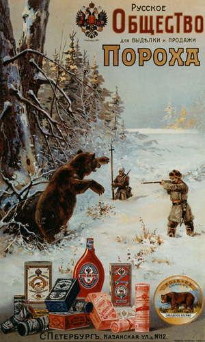 Bear Hunting in Russia, 1890 by Anonymous